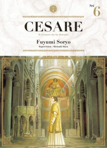 cesare-manga-volume-6-simple-75127